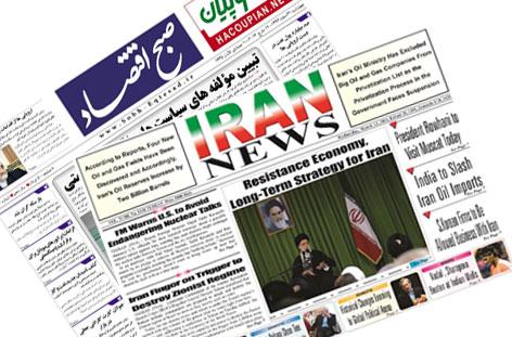 نسخه کامل ایران نیوز و صبح اقتصاد در جار