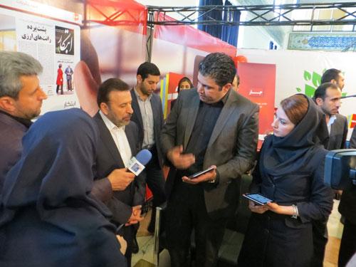 جناب آقای محمود واعظی وزیر محترم ارتباطات و فناوری اطلاعات در بازدید از غرفه جار