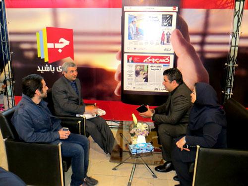 جناب آقای رزاقمنش مدیر محترم روابط عمومی سازمان راهداری در بازدید از غرفه جار