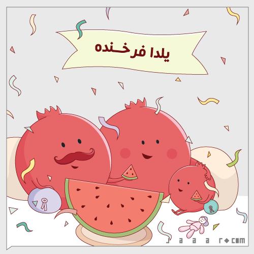 960927-yalda-jaaar-socialmedia