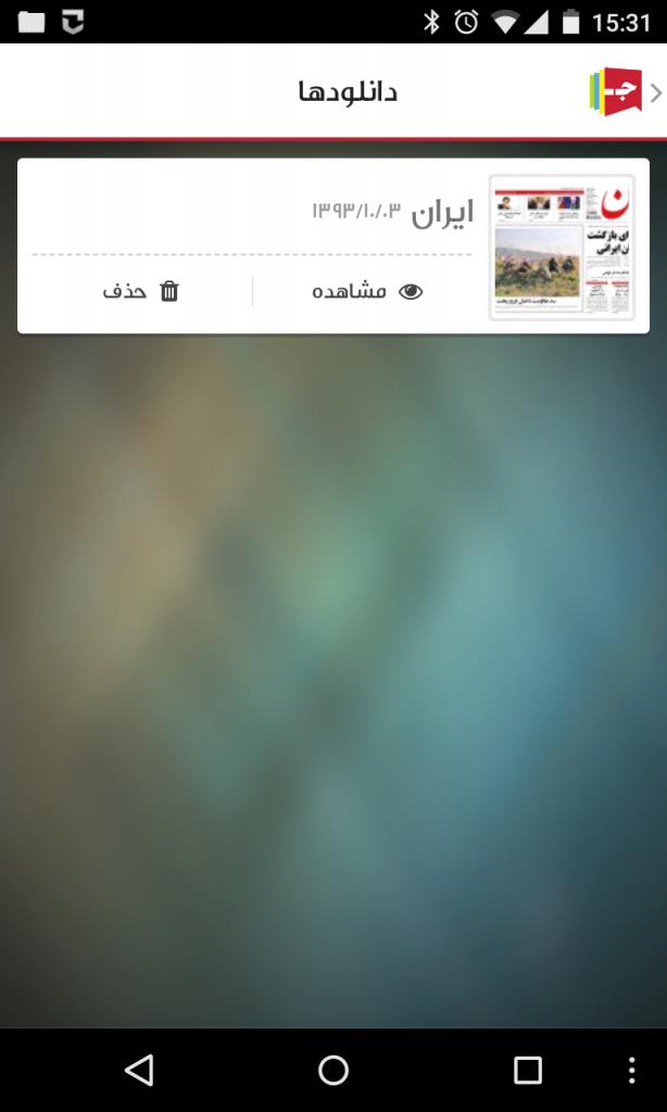 jaaar-app-دانلودها
