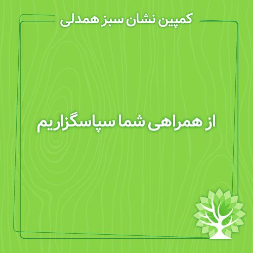971130_tree_weblog_end